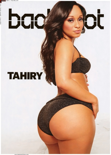 tahiry-jose-in-the-june-2009-issue-of-king-magazine-6